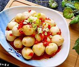 酸辣开胃    剁椒小芋头的做法