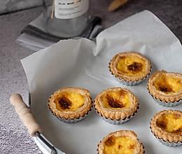 自制酥皮,葡式蛋挞的做法
