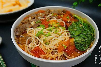番茄牛肉煮米粉------就是这个味儿