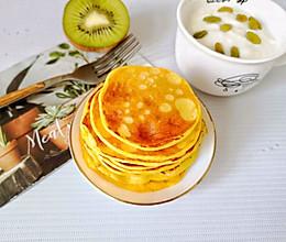 #换着花样吃早餐#酸奶松饼,简单快手!的做法