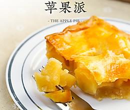 不加黄油的苹果派的做法