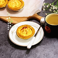 香甜苹果蛋挞#美的FUN烤箱·焙有FUN儿#