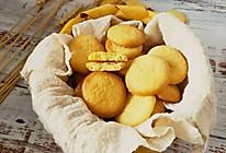 蛋黄饼干的做法