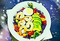 鲜虾牛油果蔬菜沙拉#丘比沙拉汁#的做法
