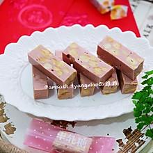粉色蓝莓牛轧糖