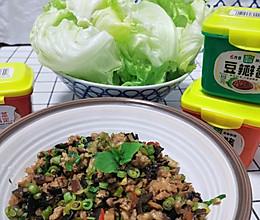 #一勺葱伴侣,成就招牌美味#豆瓣酱生菜包的做法