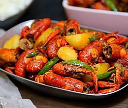 小龙虾烧土豆块儿的做法