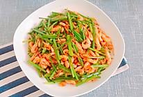 韭菜苔炒河虾的做法