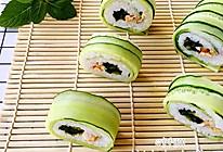黄瓜核桃寿司#健身修复食谱#的做法