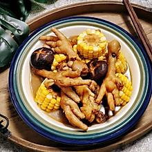 #肉食者联盟#香菇玉米炖鸡爪    一锅乱炖一锅鲜