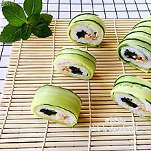 黄瓜核桃寿司#健身修复食谱#