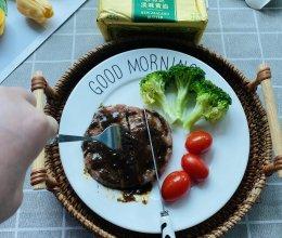 #奈特兰草饲营养美味#这样的黑椒牛排早餐平时在家里一样可以做
