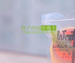 橙子西柚排毒水「厨娘物语」的做法