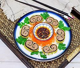 #年夜饭必吃的一道菜#如意肉卷的做法