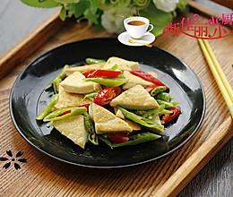 双椒炒臭豆腐#给老爸做道菜#的做法