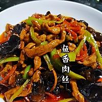 超级下饭鱼香肉丝(不辣版)的做法图解10
