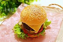 牛肉汉堡的做法