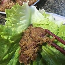 粉蒸肉生菜包