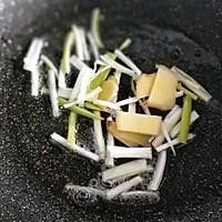 鸡茸海参汤#520,美食撩动TA的心!#的做法图解12