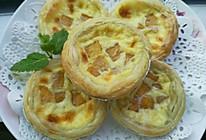 芒果味奶香蛋挞,酸甜可口,入口即化的做法