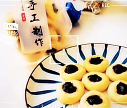 吃的到蓝莓的~蓝莓酥的做法