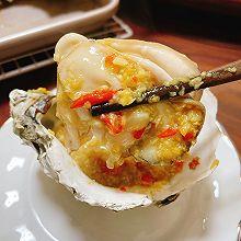 烤箱版—蒜蓉烤生蚝