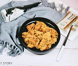 #就是红烧吃不腻!#懒人快手菜—红烧支竹嫩面筋的做法