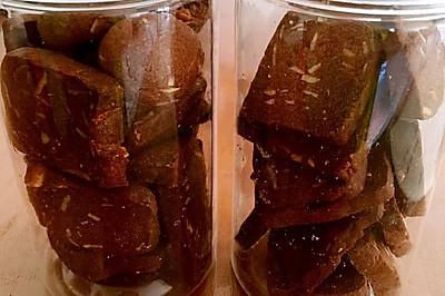 巧克力花生仁饼干