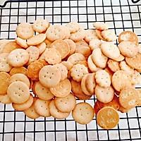 家庭版小奇福饼干的做法图解9