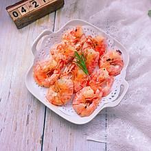 蒜香阿根廷红虾