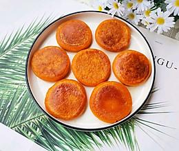 #橄榄中国味 感恩添美味#南瓜糯米饼的做法
