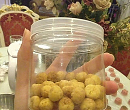 西贝妈妈辅食8M+「婴儿版旺仔小馒头」的做法