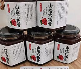 自制山楂六物膏~健脾胃助消化的做法