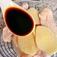 三汁焖锅的做法图解5