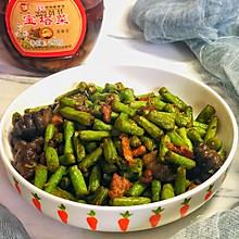 豇豆肉丝炒宝塔菜