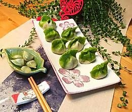 初一寓意吉祥的百财水饺#好彩头#的做法