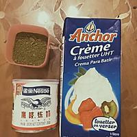 无蛋抹茶冰淇淋(无需多次搅拌没冰渣)的做法图解1