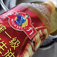 #多力金牌大厨带回家-天津站#金牌官烧目鱼的做法图解8