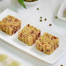 #炎夏消暑就吃「它」#蔓越莓绿豆糕