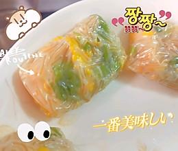 粉丝蔬菜卷的做法