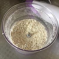 ***的燕麦面包的做法图解3