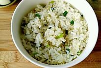 葱花椒盐饭的做法