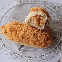 超满足双层肉松面包