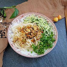 #花10分钟,做一道菜!#鲜味炸酱面