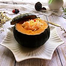 #秋天怎么吃#可以连碗都吃掉的炒饭