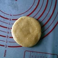 #年味十足的中式面点#喜饼的做法图解6