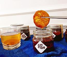 川贝陈皮柠檬膏(电饭锅版)-有了它,感冒咳嗽远离你!的做法