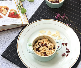 蔓越莓扁桃仁烤燕麦#我的莓好食光#的做法