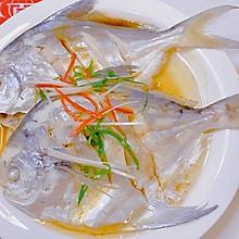 #元宵节美食大赏#清蒸鲳鱼 鲜嫩又鲜美
