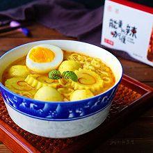 咖喱鱼丸方便面#安记咖喱快手菜#